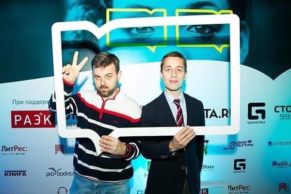 OZON, Премия Рунета 2014