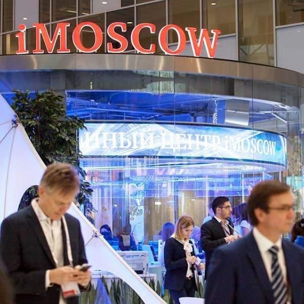 Сколково для Правительства Москвы