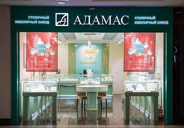 ADAMAS, ювелирный магазин